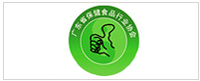 Health Care Food Profession Association of Guangdong Province
